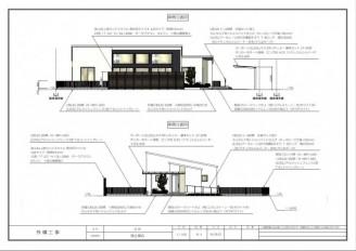 CAD設計立面図